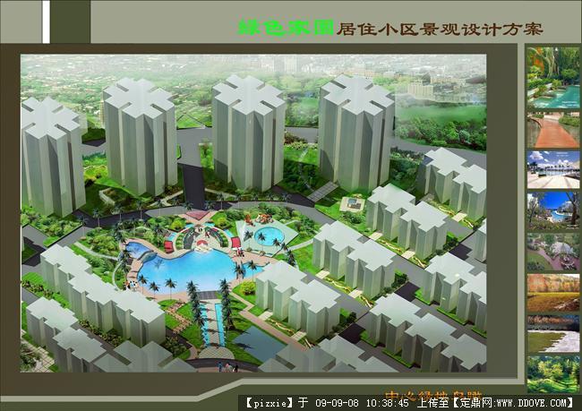 南方某居住区景观规划设计cad方案jpg方案与鸟瞰