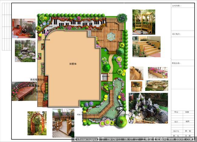 某私家庭院景观设计方案效果图的下载地址,园林方案