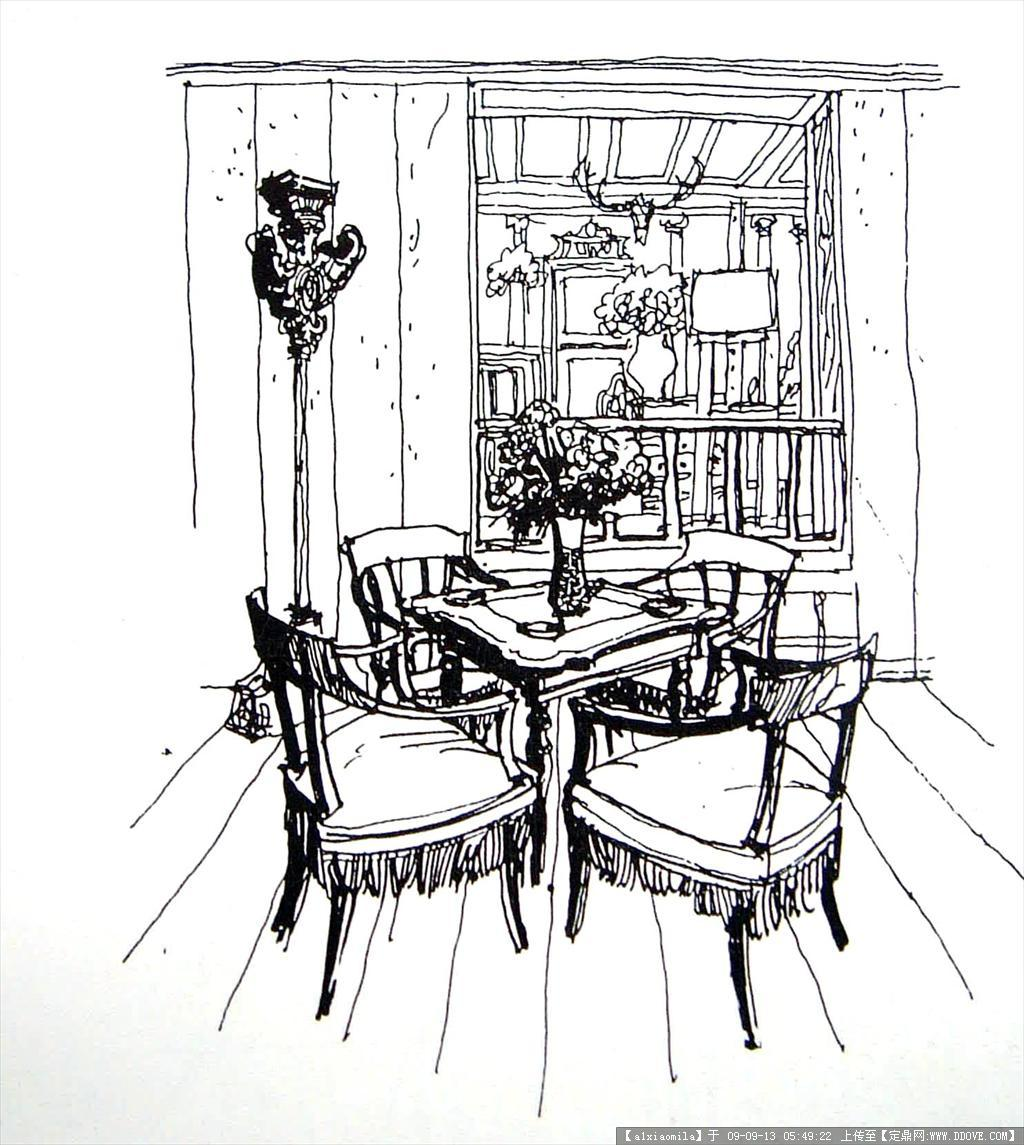 一些还不错的室内手绘稿