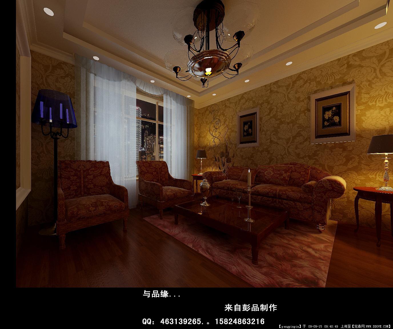 住宅室内装修效果图-简欧式