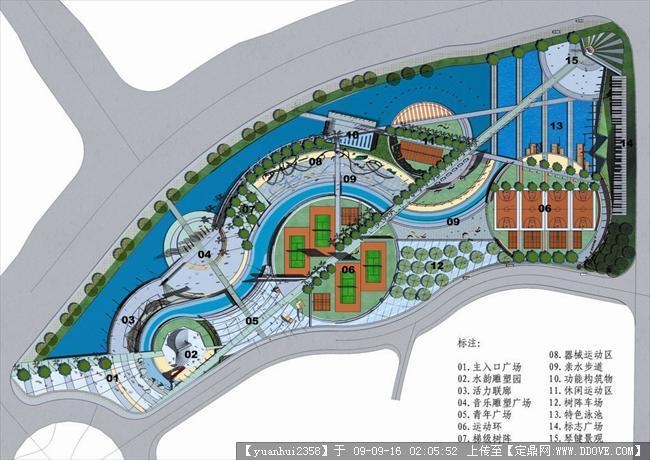 广州番禺星海文化广场体育公园景观文本