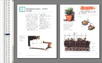《美国建筑画选》PDF电子书-马克笔表现