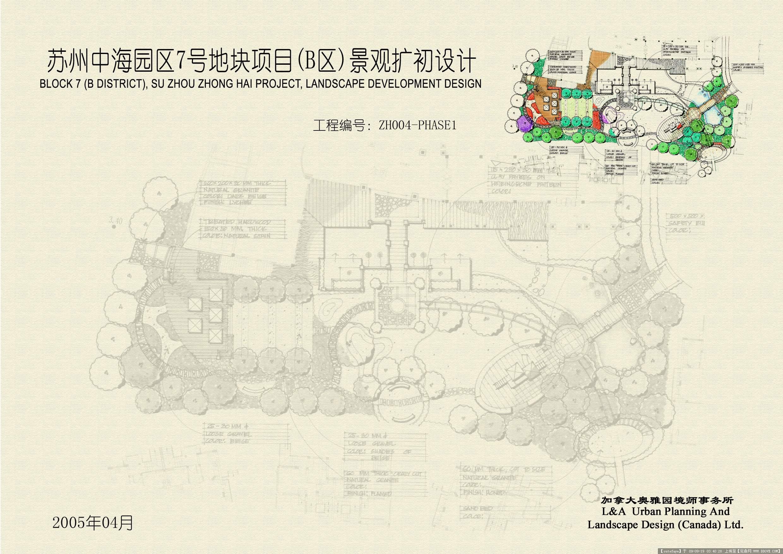 苏州某小区景观扩初手绘文本-00封面.jpg 原始尺寸:2480 * 1754