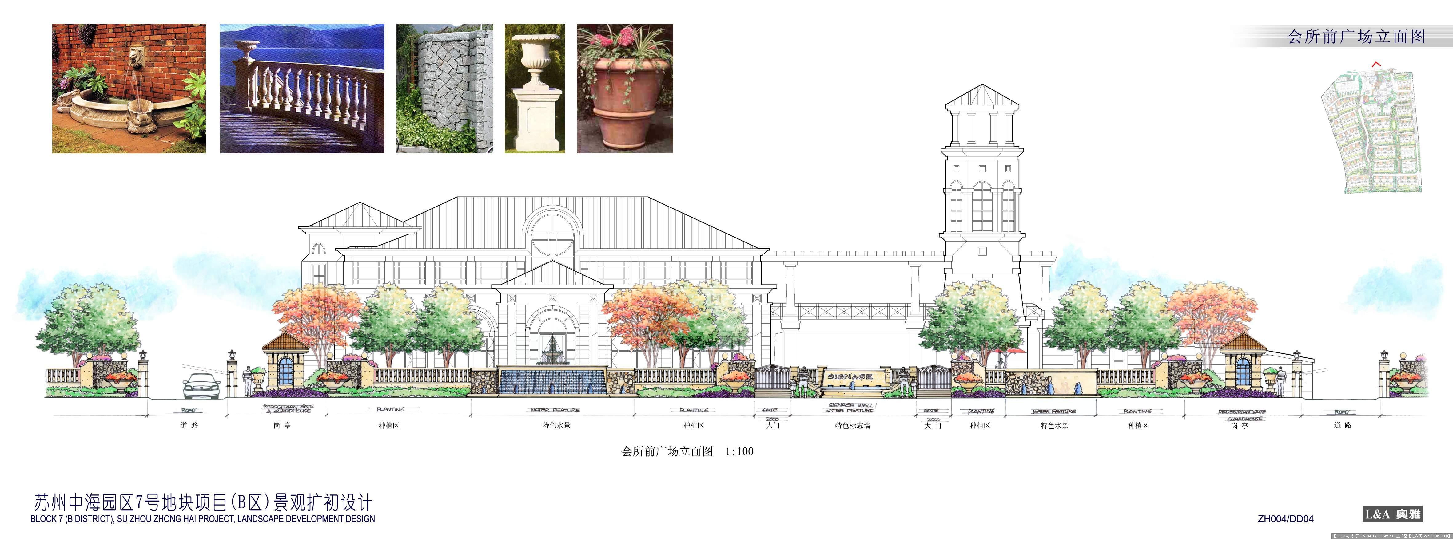 苏州某小区景观扩初手绘文本-dd04前广场立面