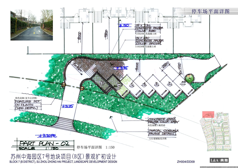 苏州某小区景观扩初手绘文本-dd09停车场平面图