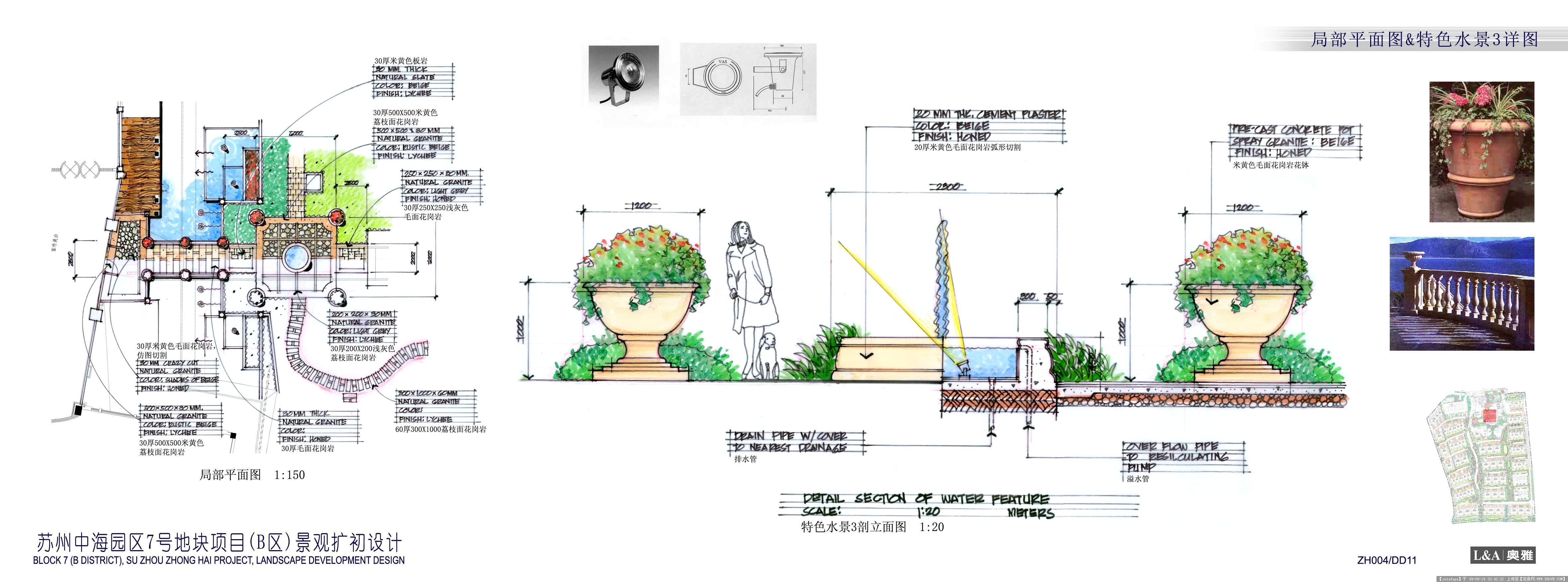 苏州某小区景观扩初手绘文本-dd11特色水景3.
