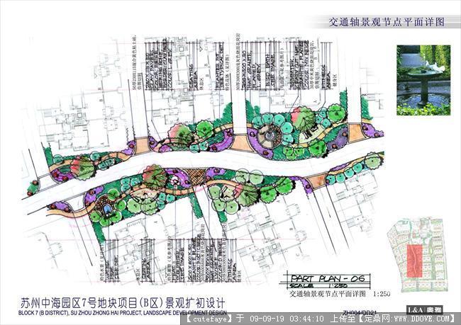 苏州某小区景观扩初手绘文本