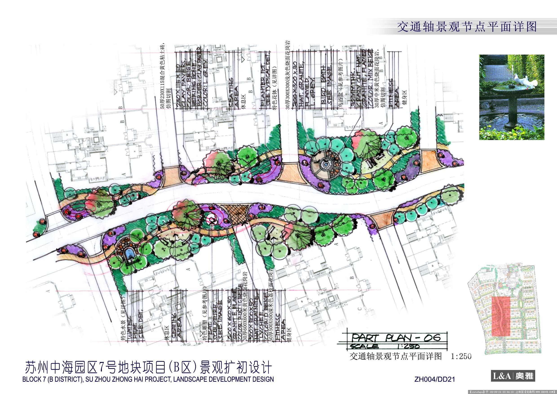 苏州某小区景观扩初手绘文本-dd21交通轴节点
