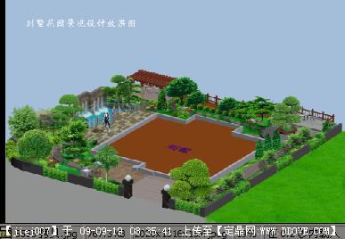 私家别墅庭院花园景观设计方案总鸟瞰效果图的下载