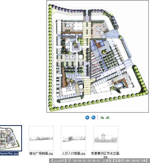硅谷广场景观设计方案手绘效果图