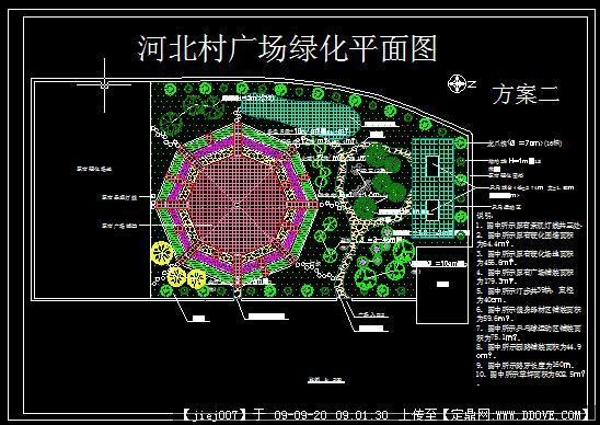 鄉村廣場景觀設計