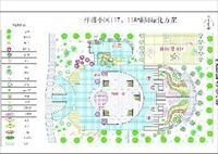 某小区楼间图纸v小区彩平图+CAD少儿的下载地广场平面设计图片