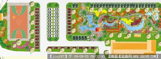大家的免费资料库; 景观彩平图片下载分享; 居住区小游园效果图