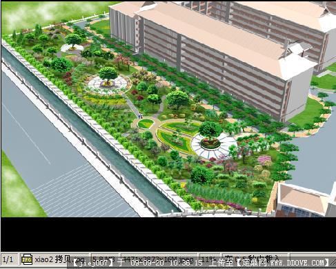 某校园休闲广场景观绿化方案鸟瞰效果图