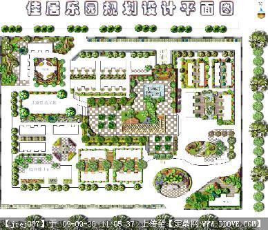 小区规划设计ps平面效果图