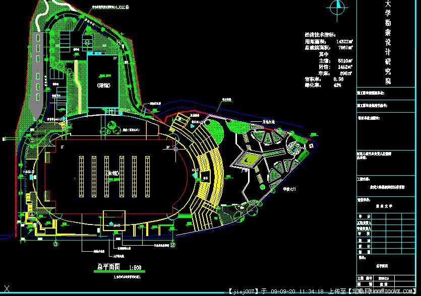 贵州某大学校园入口广场景观设计方案总平面图