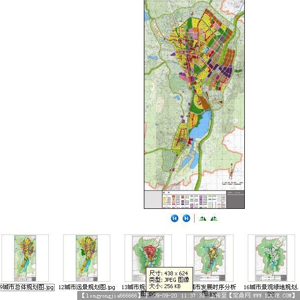 宣威市城市总体规划图片的下载地址,园林方案设计,,.图片