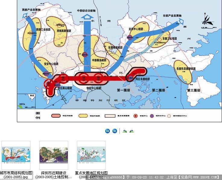 深圳市城市总体规划检讨与近期建设规划