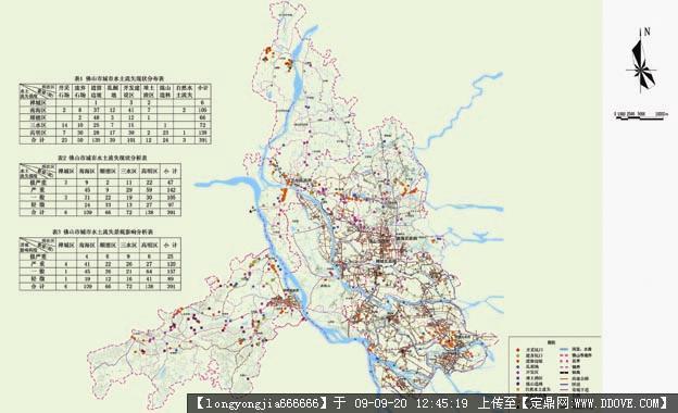佛山市城市绿地系统规划方案jpg格式