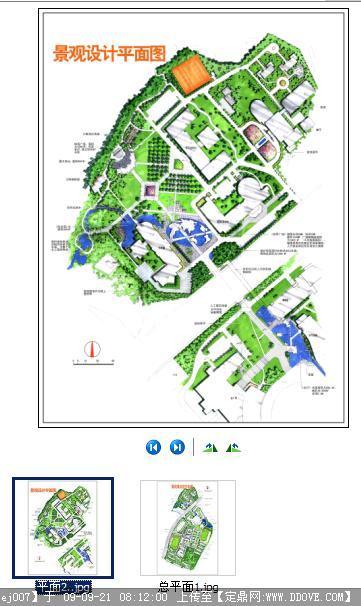 某校园手绘景观设计平面图片