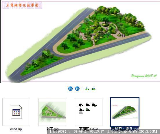 广西某县城入口三角地块景观绿化方案全套资料(施工图图片