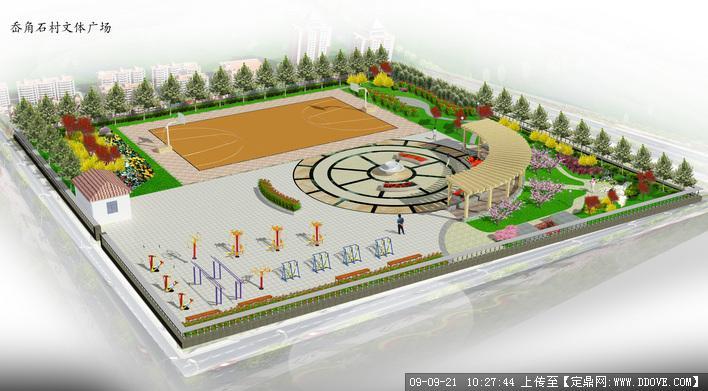 城市广场景观设计方案鸟瞰效果图
