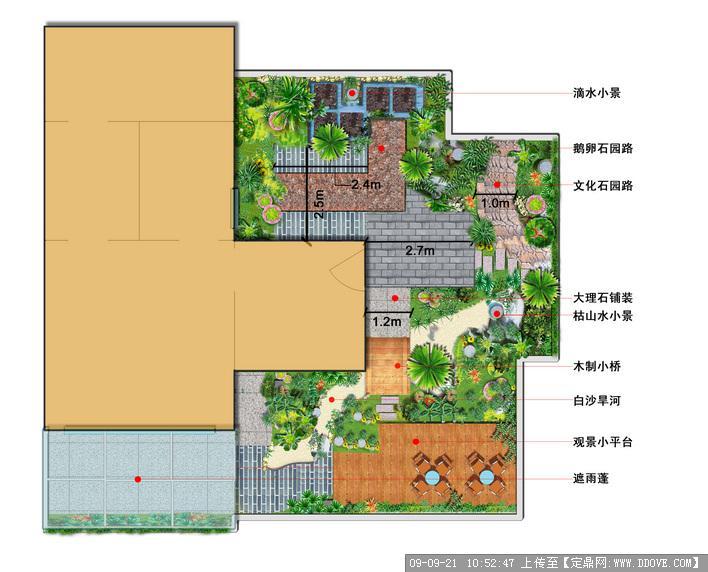 屋顶花园平面图