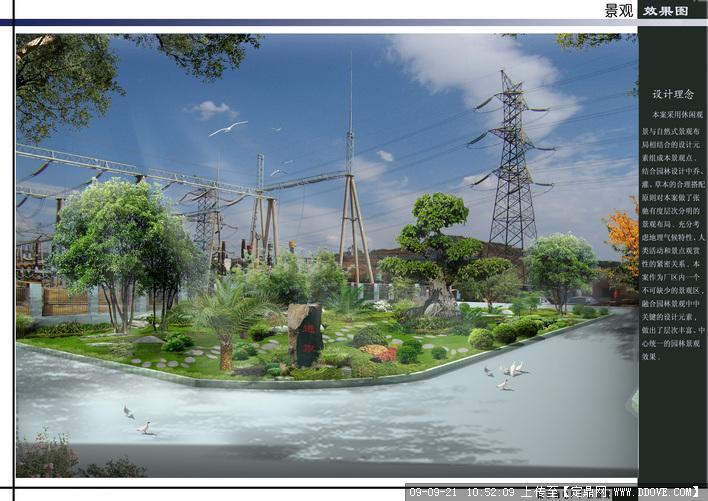 园林电力塔图片