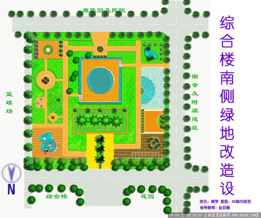 小游園設計_co土木在線(原網易土木在線); 別墅小花園平面圖小花園