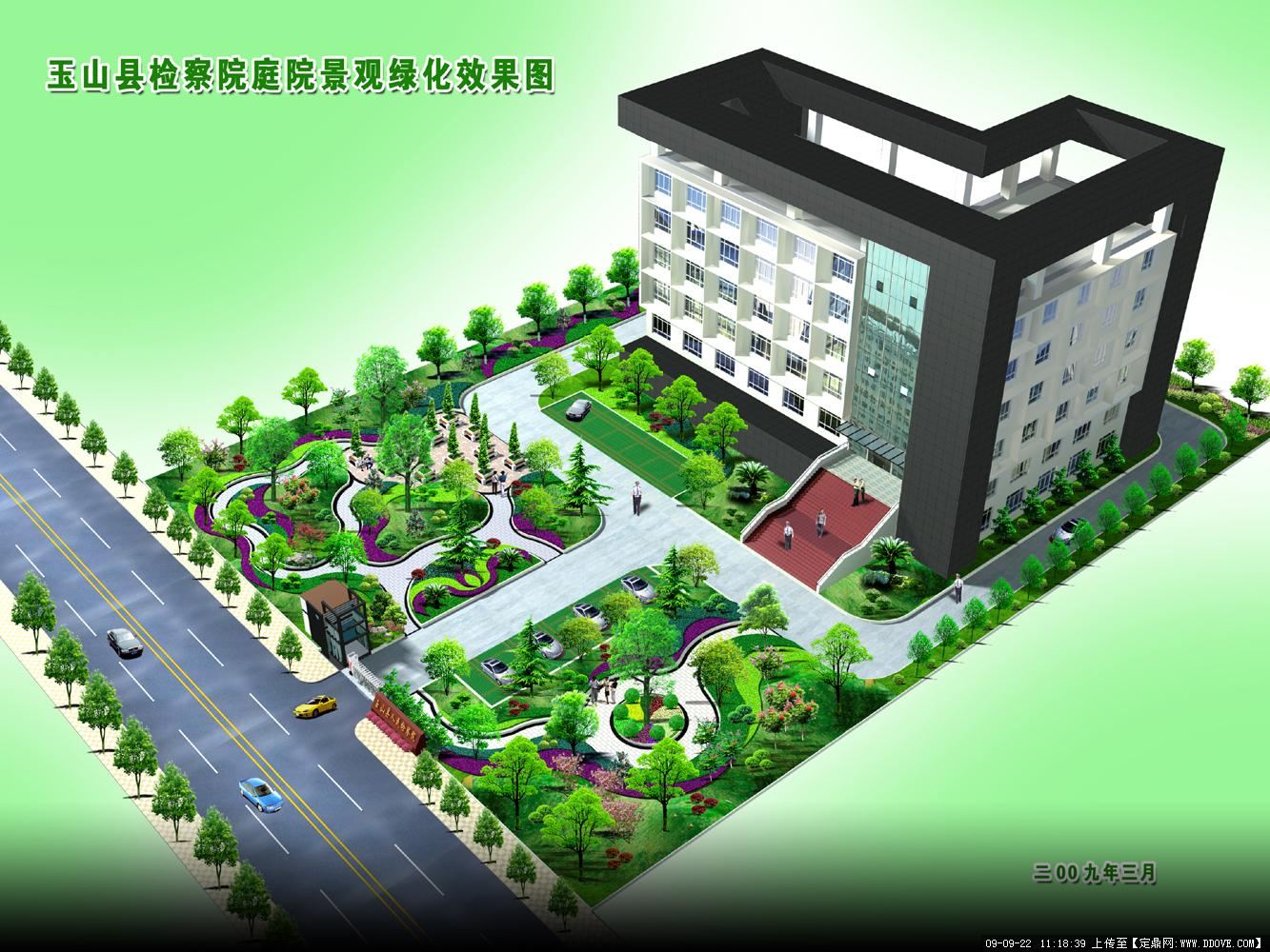 某单位办公区庭院景观绿化方案鸟瞰效果图