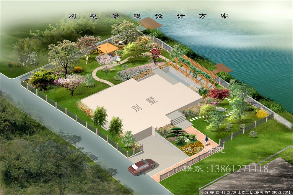 豪华别墅庭院景观设计方案鸟瞰效果图
