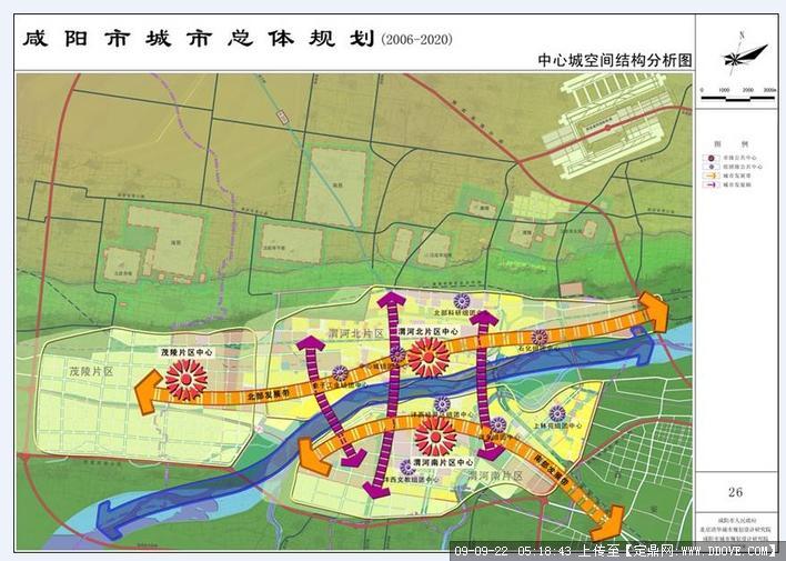 城市结构分析图的下载地址