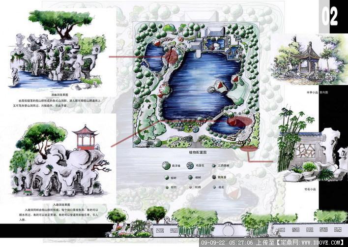 中式景观小品规划的下载地址,园林方案设计,公园景观