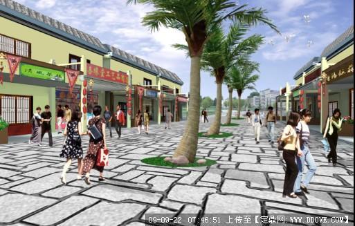 商业步行街景观效果图