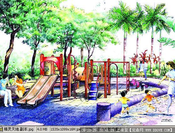 儿童活动区手绘景观效果图