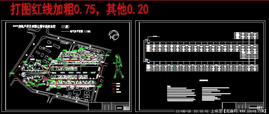 商业街电气总平面图的下载地址,商业建筑,商场商铺