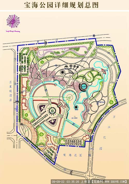 综合公园设计