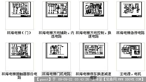 林海交流双速电梯图纸