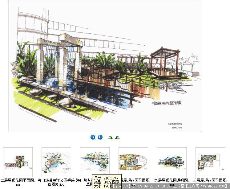 几个屋顶花园,庭院设计的优秀范本