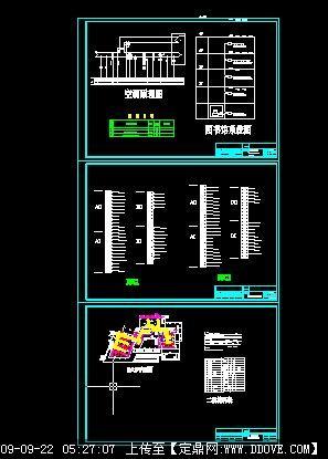 DDC1与DDC2接线图