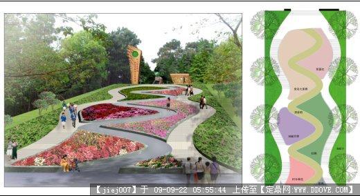 纪念区坡道景观方案效果的下载地址,园林方案设计,,.
