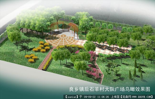 某庭院休閑小廣場景觀設計方案鳥瞰效果圖
