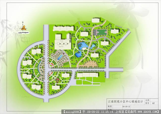 居住区中心绿地设计平面效果图