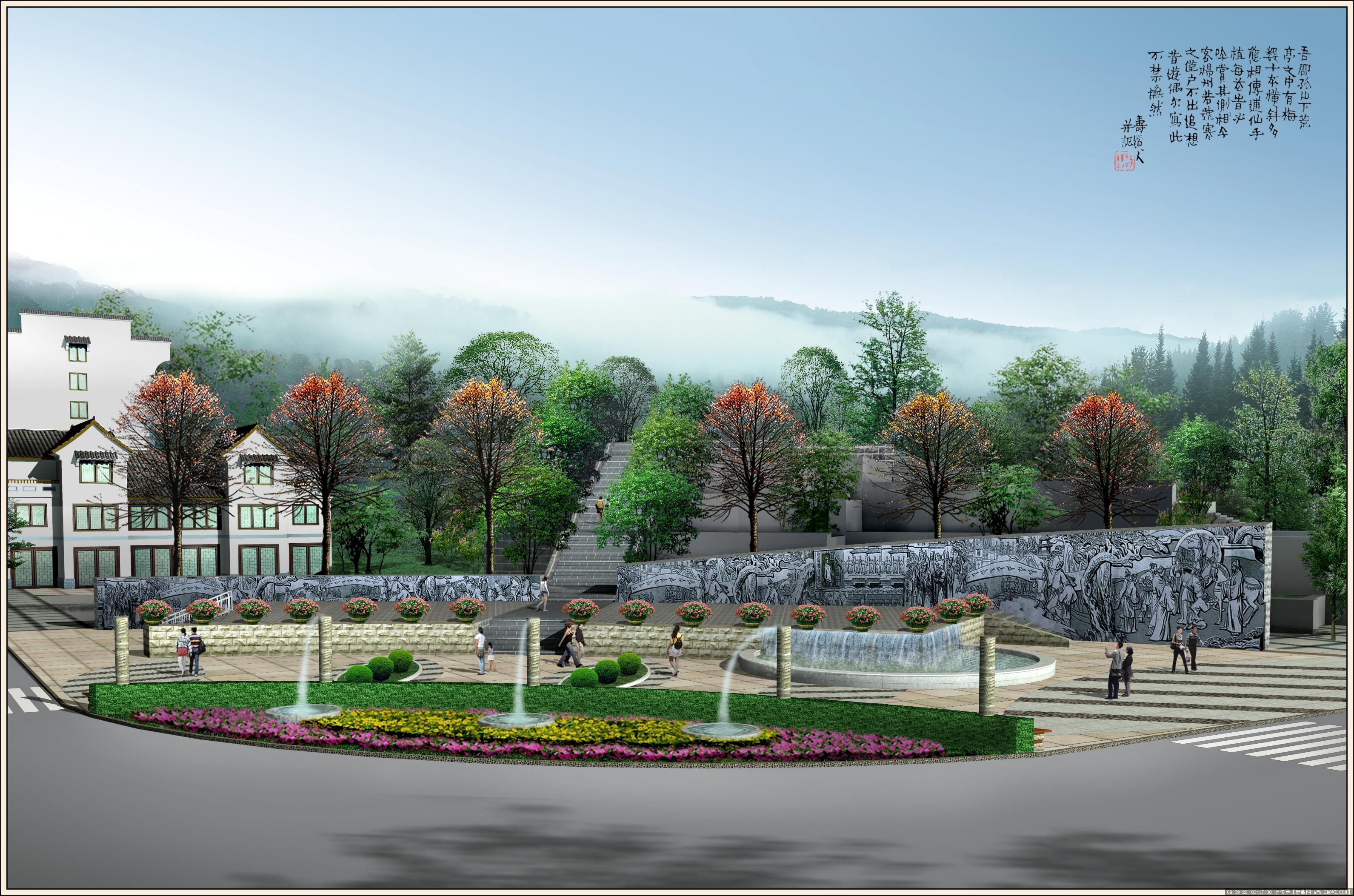 某镇节点绿化方案的下载地址,园林方案设计,公园景观