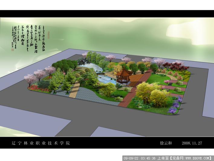 工厂绿化效果图的下载地址,园林方案设计,公园景观,_.