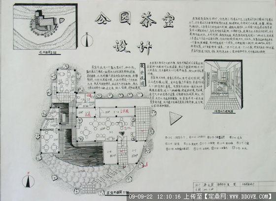 滨水茶室快题设计_滨水设计平面