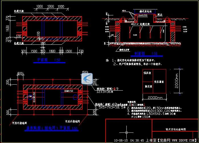 箱式变电站基础图纸图片
