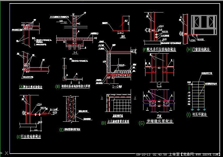 防雷接地地址图的说明大样,其他做法,机械与下载图纸帝国cad电气图片