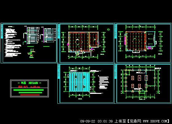 某公司餐厅电气设计图的下载地址,商业建筑,餐饮服务