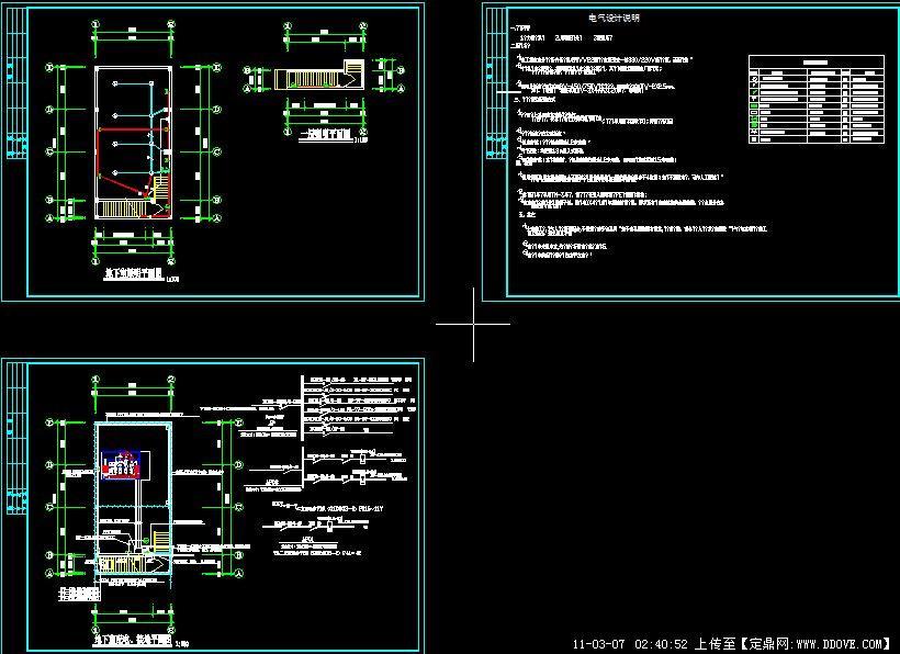 换热站电气施工图